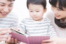 Phương pháp Glenn Doman là gì và cách áp dụng hiệu quả cho trẻ