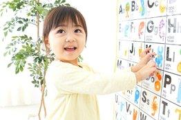 Cách dạy bé học chữ cái hiệu quả không phải bố mẹ nào cũng biết