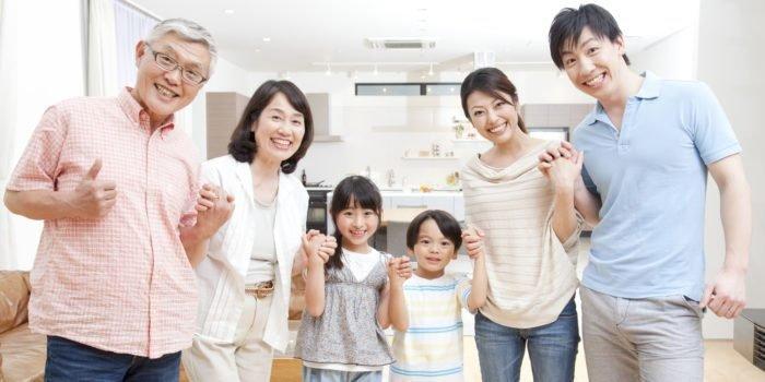 Gia đình người Nhật.