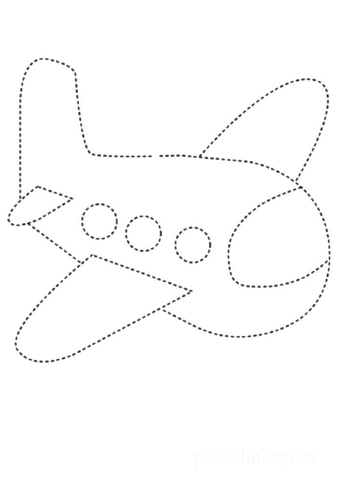 Dạy bé tập tô các nét cơ bản bằng nét đứt là tiền đề cho sự phát triển khả năng viết của bé về sau.